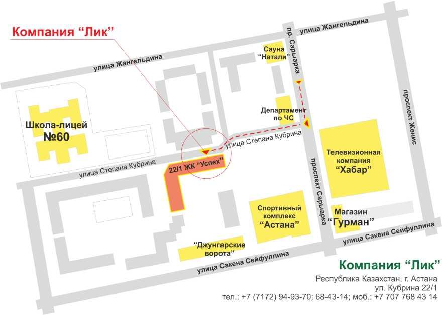 Схема проезда Кубрина